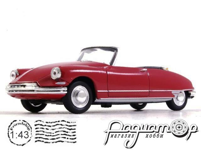 Citroen DS 19 Decapotable (1961) (B)