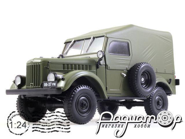 Легендарные советские автомобили №9, ГАЗ-69 (1953)