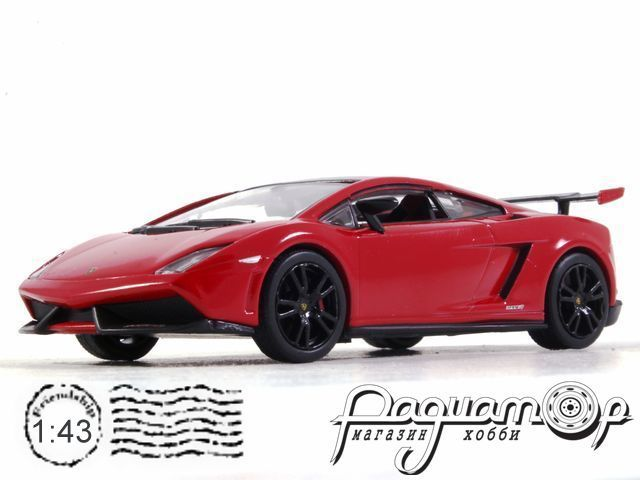 Lamborghini Gallardo LP 570-4 Super Trofeo Stradale (2011) 069A