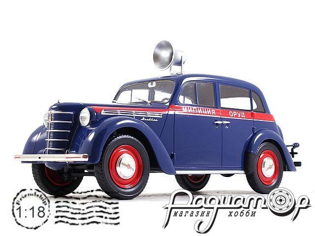 Москвич 400-420М Милиция (1954) 18005TP