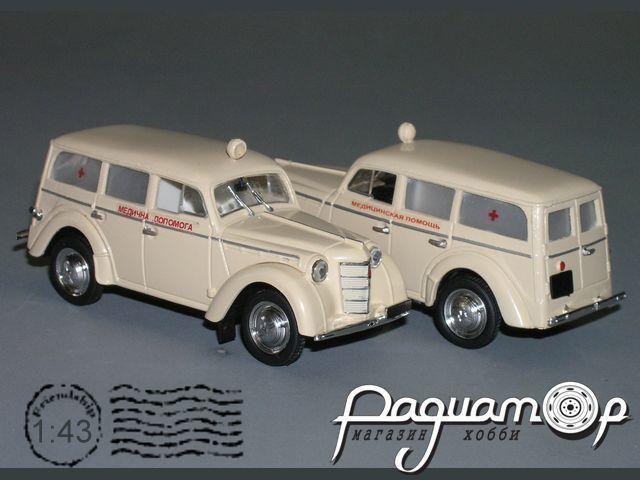 Москвич 400-421 Медпомощь (1950) PZ-50.1