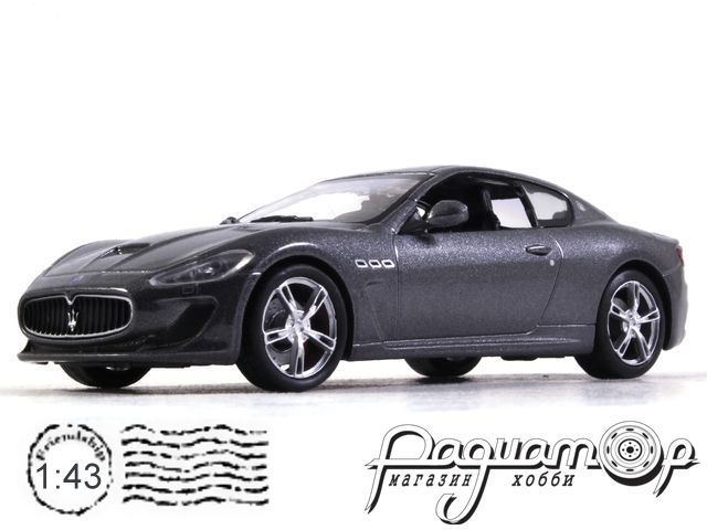 Maserati GranTurismo MC Stradale (2013) WBS040