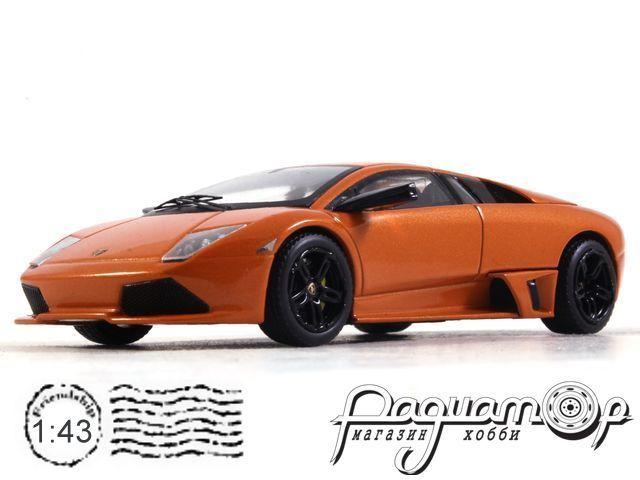 Lamborghini Murcielago LP640 (2007) P4884