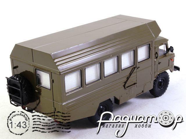 КСП-2001 (66) (1964) 100787