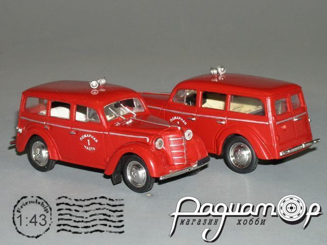 Москвич 400-421 пожарная охрана (1950) PZ-50.3