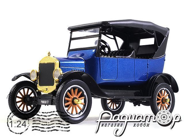 Ford Model T Touring (1925) 79319-B