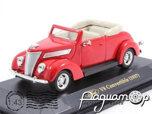 Ford V8 Convertible (1937) 94230-2