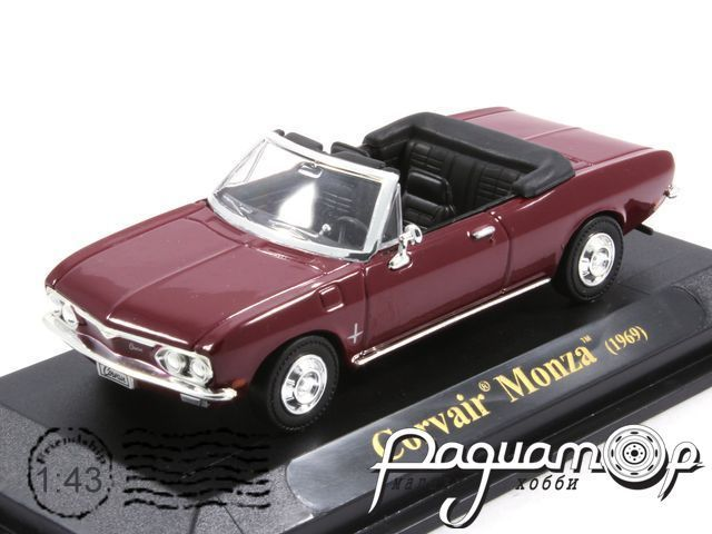 Corvair Monza (1969) 94241-1
