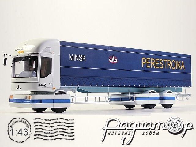 МАЗ 2000 «Перестройка» (1988) NIK124