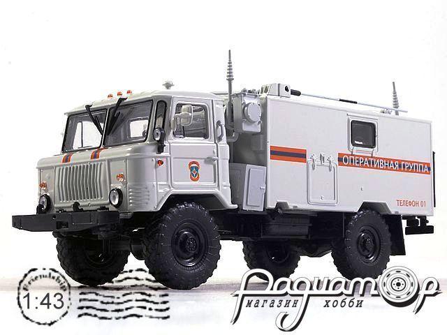 Командно-штабная машина КШМ Р-142Н (66) МЧС (1964) 100824