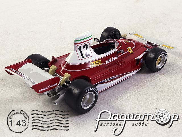 Ferrari 312T №12 World Champion Formula 1, Niki Lauda (1975) 7174006