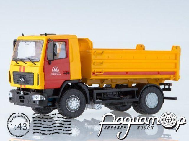 МАЗ-5550 самосвал