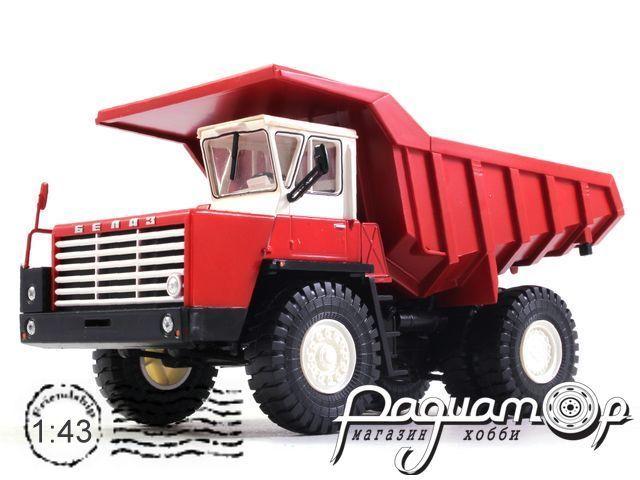 БЕЛАЗ-540 (1965) H001