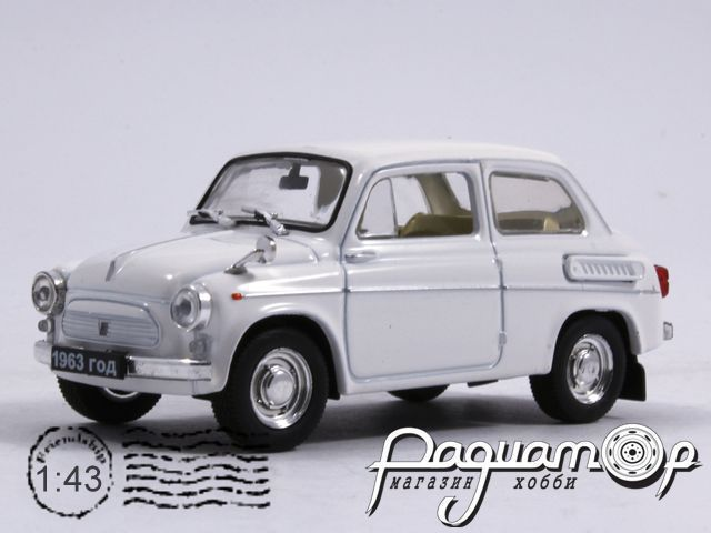 ЗАЗ-965Э «Ялта» (1960) P104-W