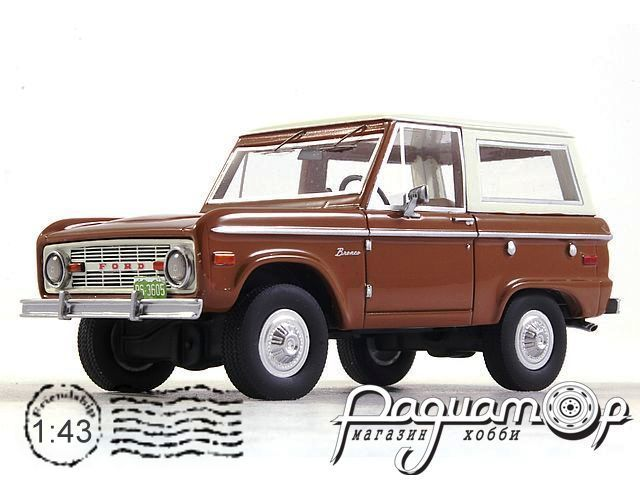 Ford Bronco (1970) 43605