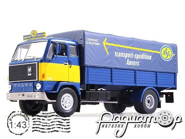 Volvo F88 ASG Spedition (1965) 78216