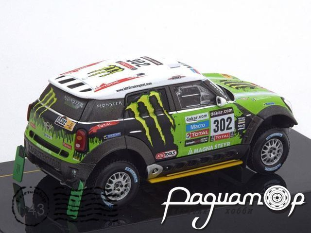 Mini All 4 Racing Sieger Rally Dakar (2013) RAM574P