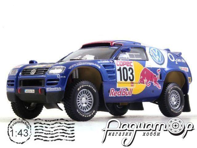 Volkswagen Race Touareg №103, Winner Rallye por la Pampas (2005) 436055303
