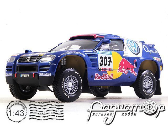 Volkswagen Race Touareg №307, Rally Paris-Dakar (2005) 34340