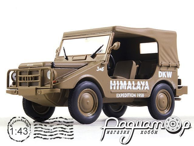 DKW Munga 4 Himalaya expedition (1956) 560313
