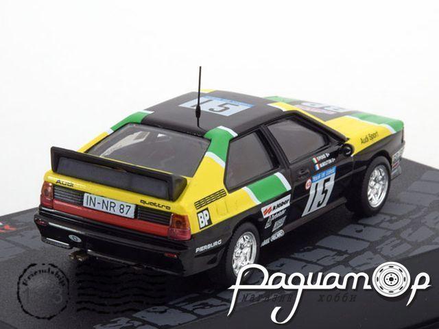 Audi Quattro №15, Rally Corsika (1981) ITR089