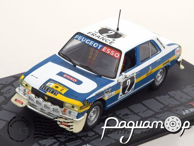 Peugeot 504 TI №2, Safari Rally (1976) ITR091