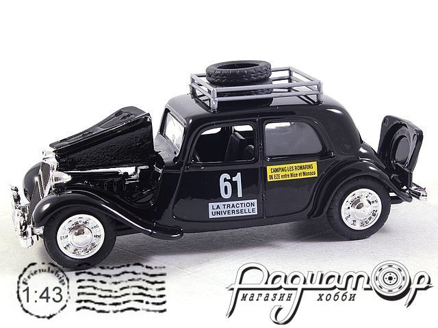 Citroen Traction Rally Monte Carlo №61 (1950)