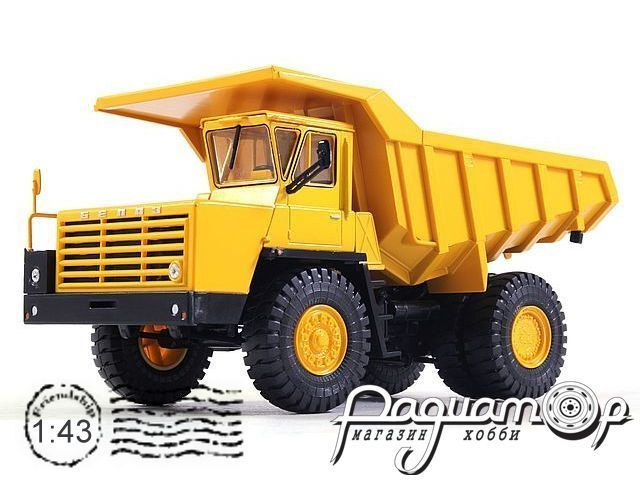 БЕЛАЗ-540А (1968) H002-Y