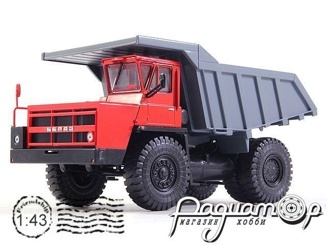 БелАЗ-7540 (1992) H004-R
