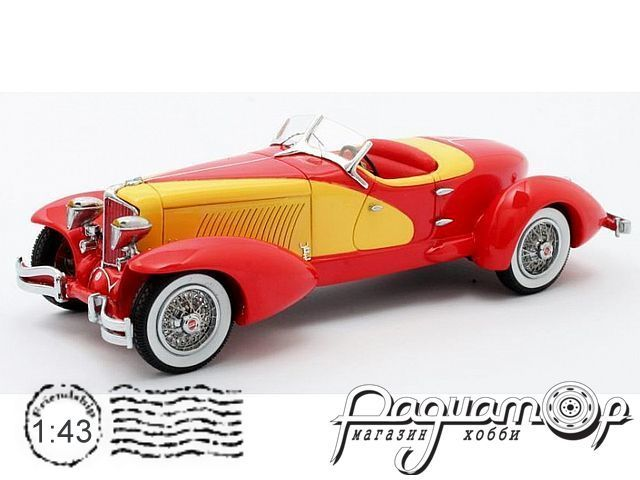 Cord L-29 Speedster by LaGrande  (1931) MX50307-022