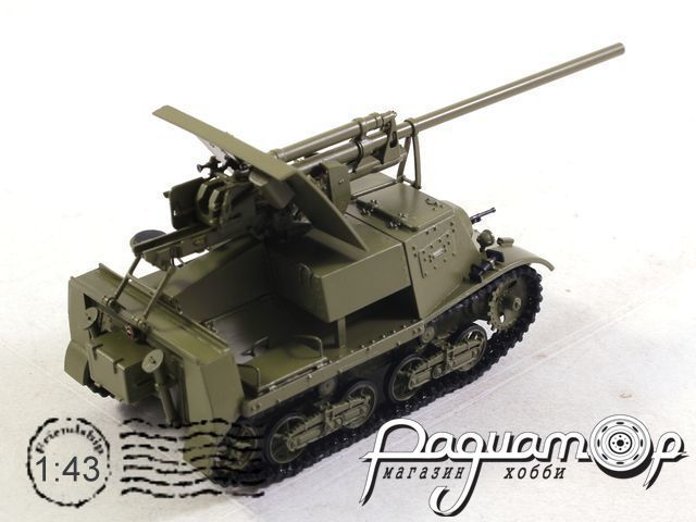 ЗИС-30 самоходная артиллерийская установка (1941) АтомБур