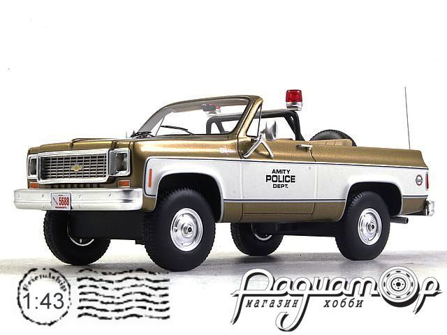 Chevrolet Blazer Amity Police Department (1982) 08997