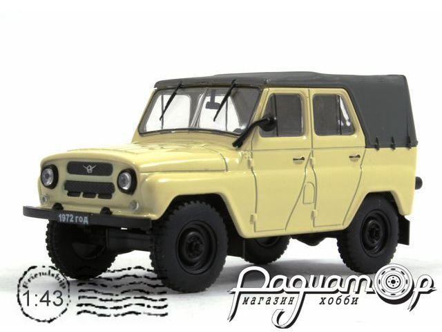 УАЗ-469 (1972) P301-W