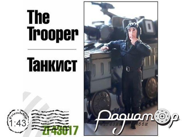 Танкист ZF43017