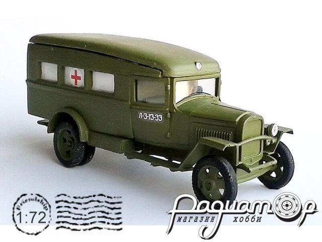 Сборная модель Санитарный автомобиль ГАЗ-55 (1942) 72081