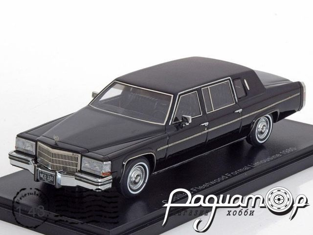 Cadillac Fleetwood Formal Limousine (1980) 45330
