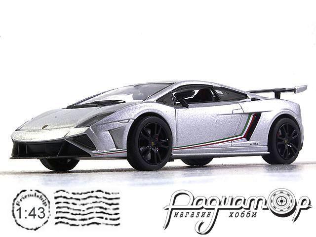 Lamborghini Gallardo LP 570-4 Squadra Corse (2013) 062