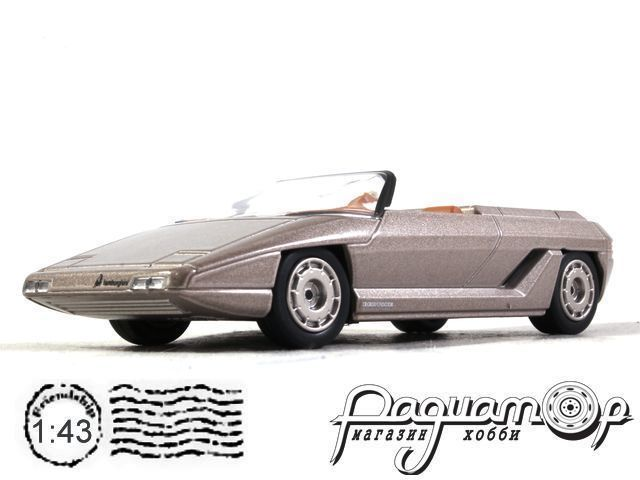 Lamborghini Athon Bertone (1980) 060