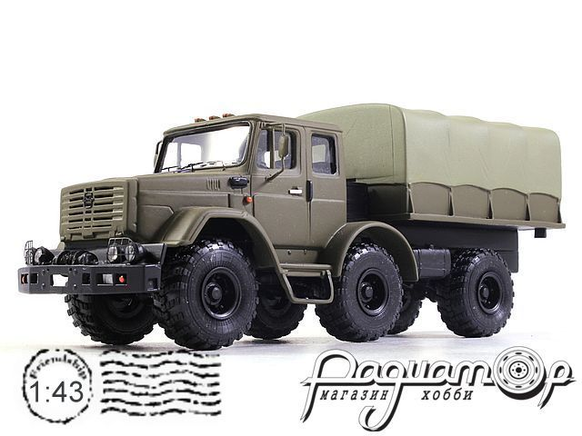 ЗиЛ-4975 М2