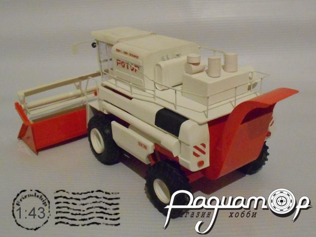 Комбайн СК-10 Ротор с жаткой мотовилом (1984) NRG1105