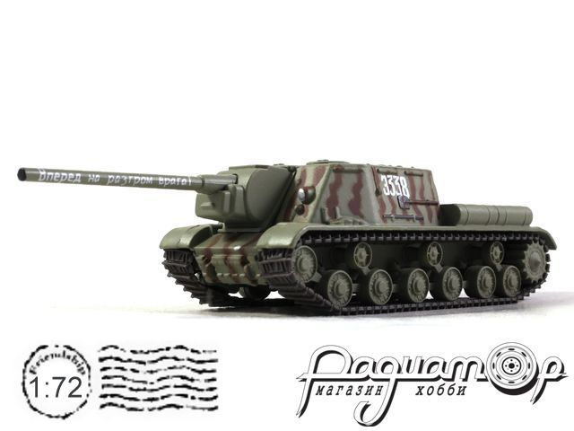 Русские танки №42, ИСУ-122 (1943)