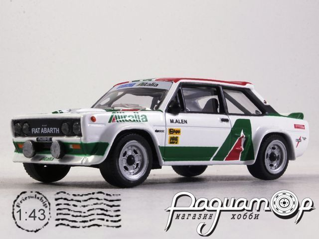 Fiat 131 Abarth (1984) 38017