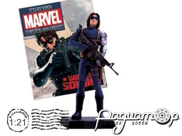 Фигурка Winter Soldier MK024