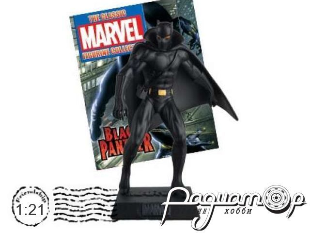 Фигурка Black Panther MK019