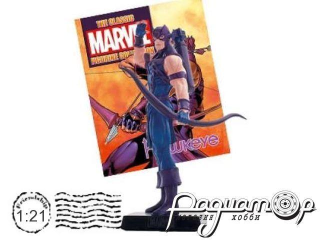 Фигурка Hawkeye MK013