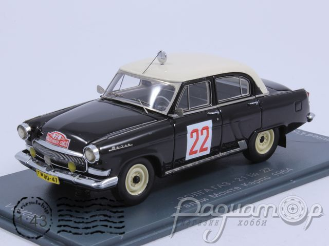 ГАЗ-21 «Волга» №22 Васькович-Добровольский Ралли Монте Карло (1964) VVM052