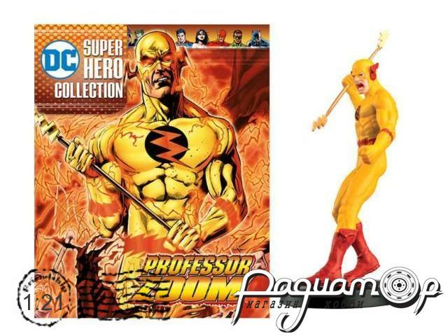 Фигурка Professor Zoom DC042