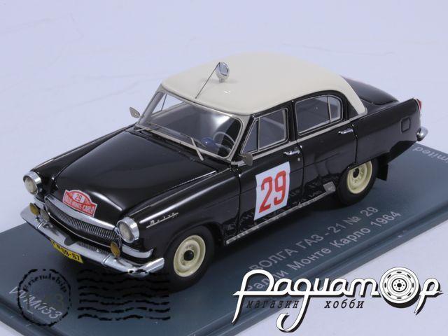 ГАЗ-21 «Волга» №29 Мосолов-Дегтярев Ралли Монте Карло (1964) VVM053