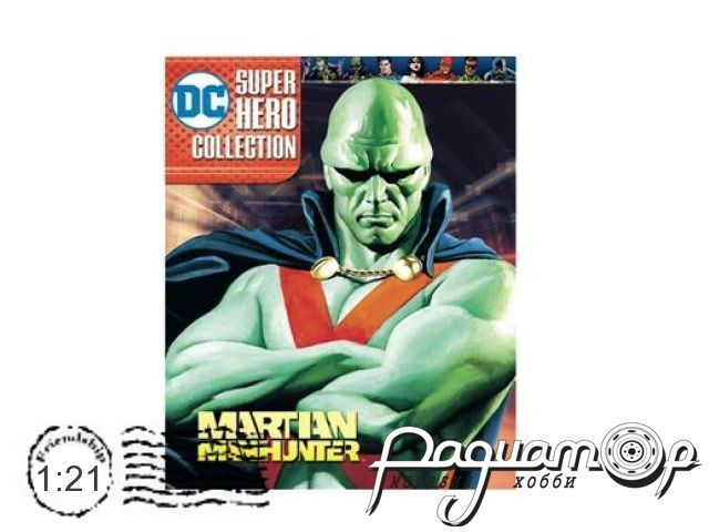 Фигурка Martian Manhunter DC030