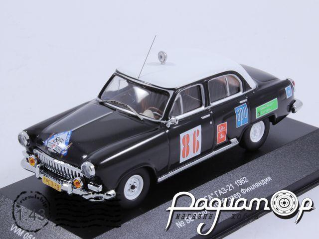 ГАЗ-21 «Волга» №86 Ралли 1000 озер Финляндия (1962) VVM051